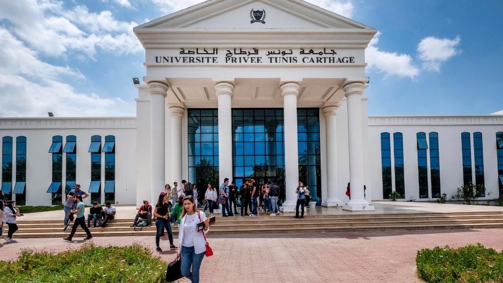 Facade UTC Tunisia