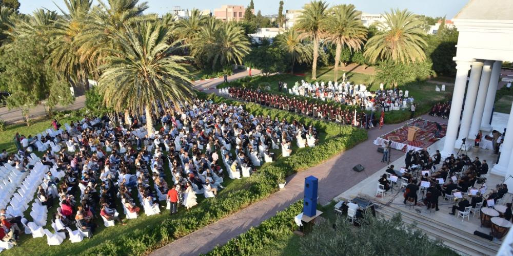 UTC Campus-University of Tunis Carthage Campus