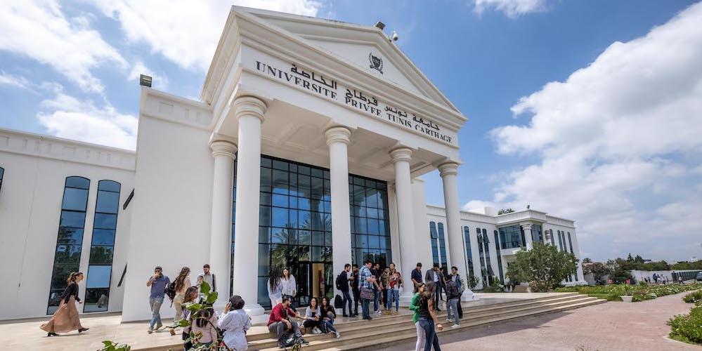 University of Tunis Carthage in La Soukra Tunis Tunisia