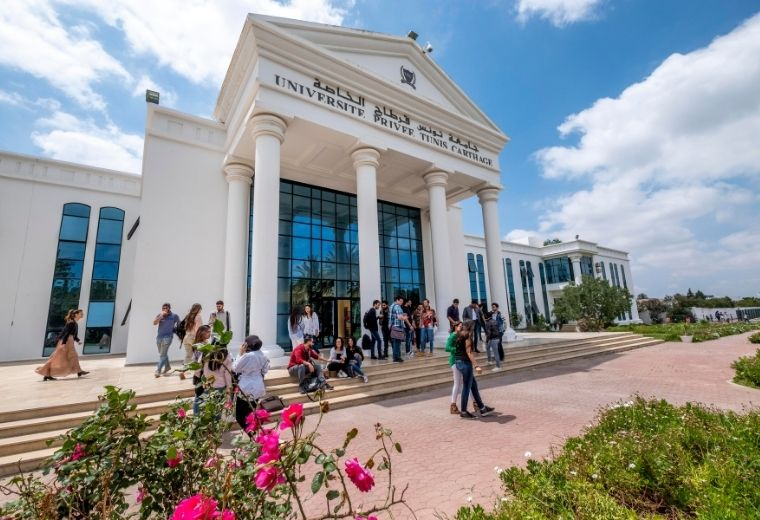Picture of the University of Tunis Carthage facade for the UTC Tunisia NCUK Programs